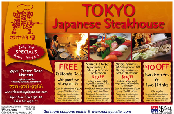 Sakura Japanese Steak House Coupon & Deal