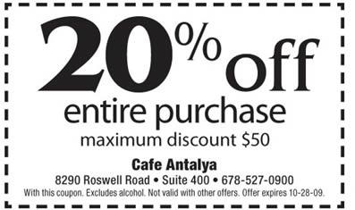 Cafe Antalya Coupons