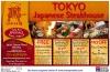thumb_1029_hiros_coupon2.jpg
