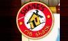 Shane's Rib Shack Restaurant